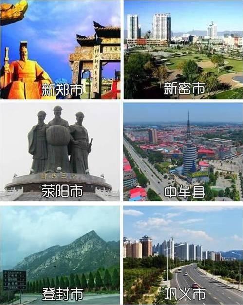《河南省大别山革命老区振兴发展规划实施方案》后,   平舆县专门成