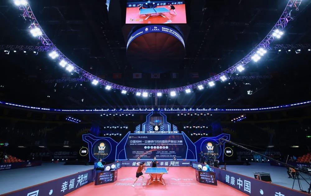 2020年国际乒联总决赛开赛 直播时间表请收藏