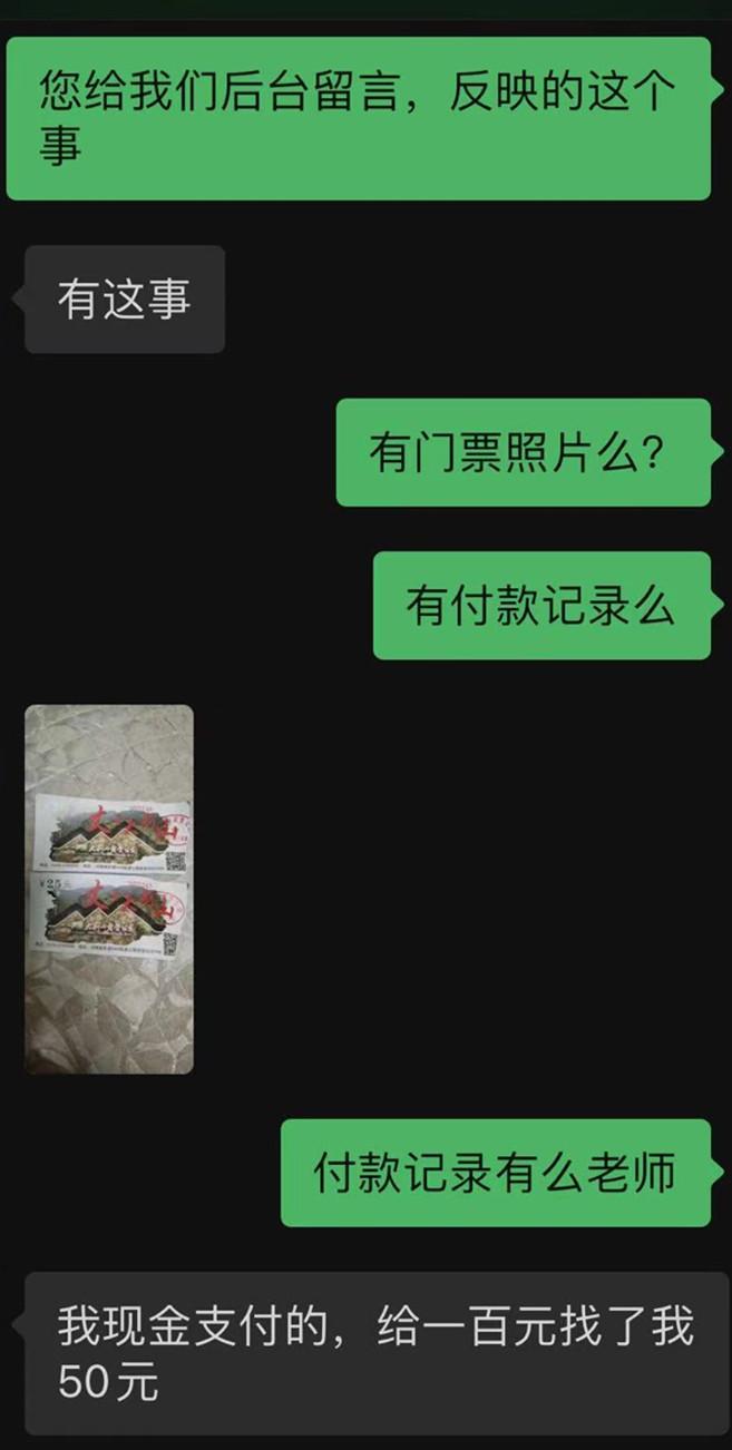 微信图片_20210502102314_副本.jpg
