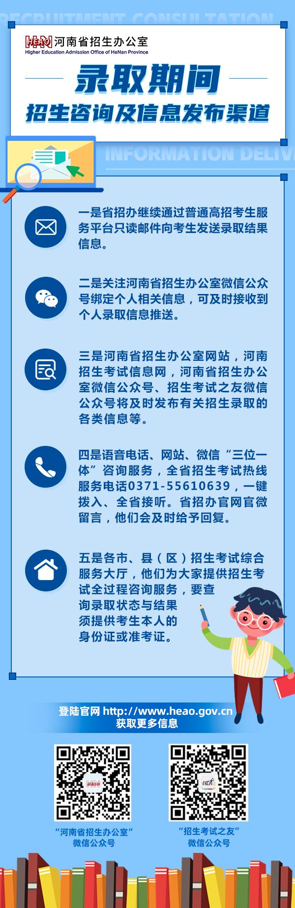 微信图片_20210731004456.png