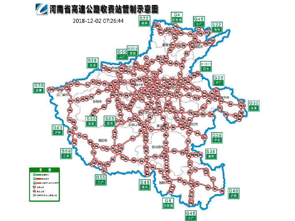 大雾笼罩!全省所有高速均实施交通管制