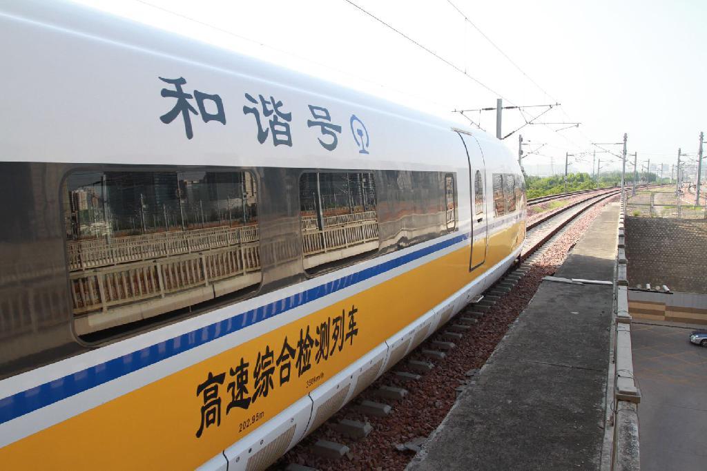 【快讯】今日起郑阜铁路河南段正式开始联调联试