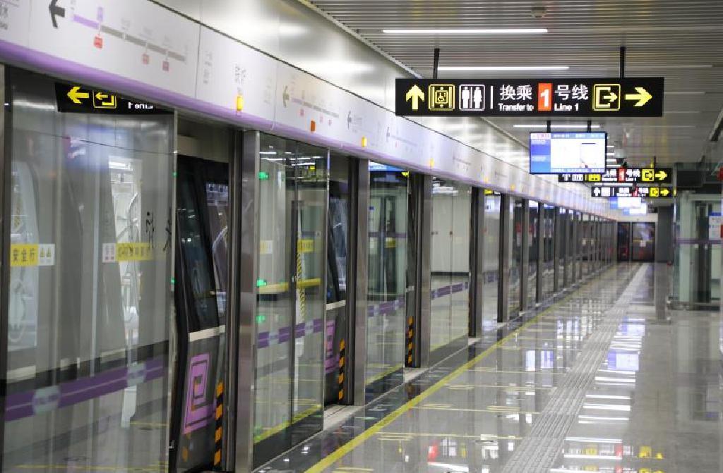 明起郑州地铁14号线一期恢复运营