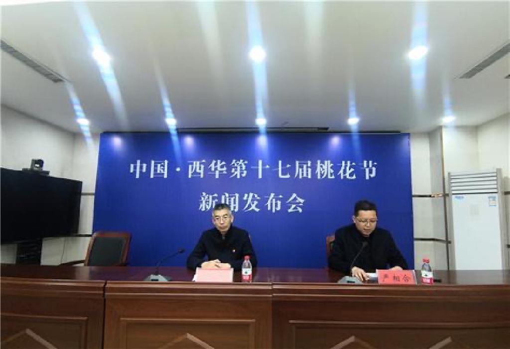 西华桃花源第十七届桃花节将于本月22日盛大开幕